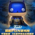 Funko Pop! DC Heroes: Imperial Palace - Blue Batman (Metallic) China LE 3L Funko Pop! Vinyl Figure - Limited Edition China Con Exclusive