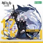 Kotobukiya Arknights - Skadi - Elite 2 Ver. figure