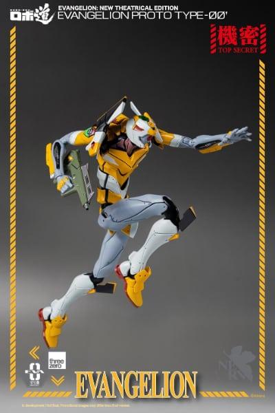 Threezero: Evangelion - New Theatrical Edition: Robo-DOU Evangelion Proto Type-00 Action Figure