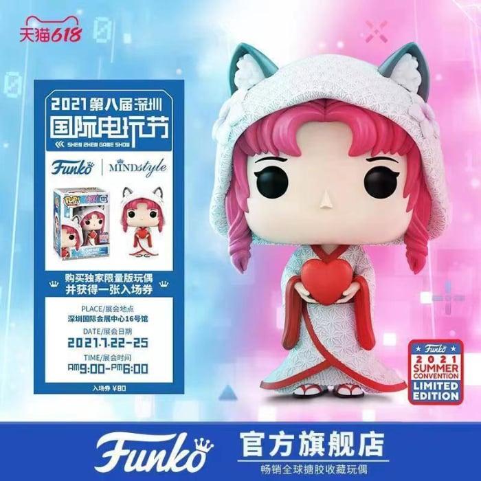 Funko POP! Asia: Sherry (Shenzhen Game Show Host) Funko Pop! Vinyl Figure - China Summer Convention Edition Exclusive (2021)