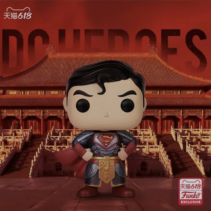 Funko Pop! DC Heroes: Imperial Palace – Superman (Metallic) Funko Pop! Vinyl Figure – Limited Edition China Con Exclusive (2021)