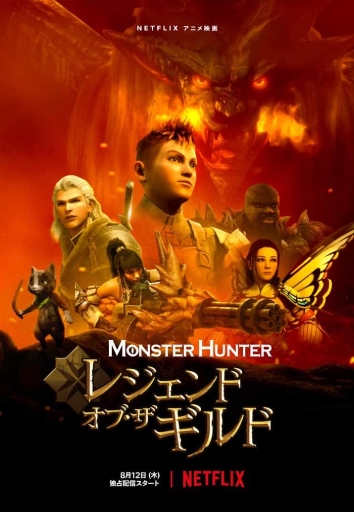 Monster Hunter Legends of the Guild poster